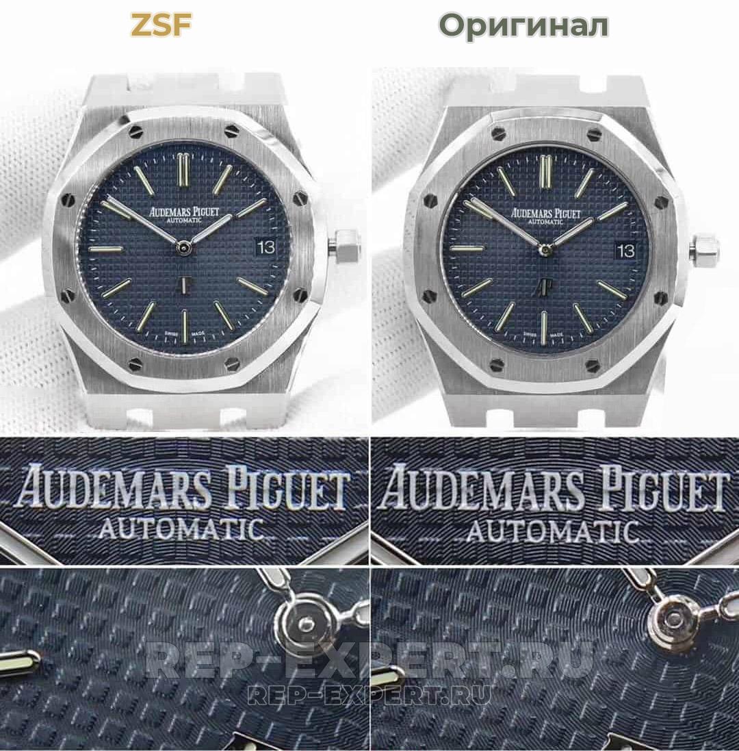 Replica Uhren Audemars Piguet